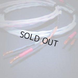 画像1: [Western Electric] 20AG Speaker Cable 2.5m pair